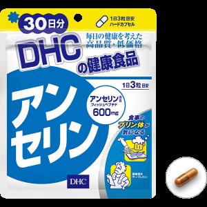 DHC アンセリン