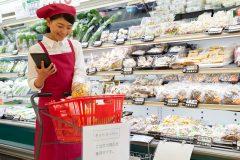 ネットスーパーのおすすめランキング!便利で人気の4社を紹介