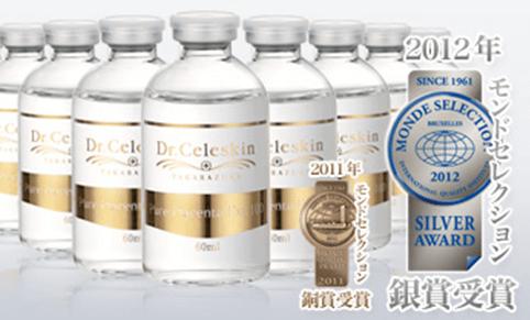 ドクターセレスキン プラセンタエキス100%原液