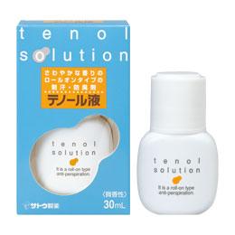 テノール液の特徴