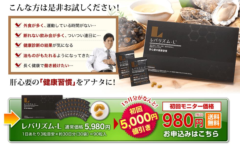 初回5,000円引き?!初回モニター価格(キャンペーン)