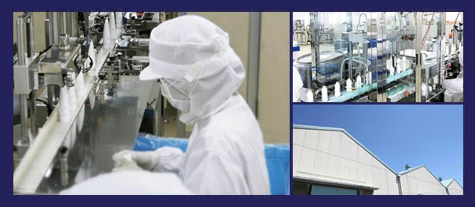 国内工場で徹底した品質管理のもと製造