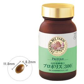 山田養蜂場プロポリス300