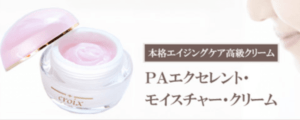 PAエクセレント・モイスチャー・クリーム【株式会社リセル】