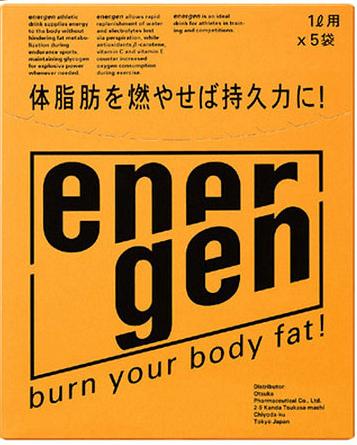 6位エネルゲン【大塚製薬】