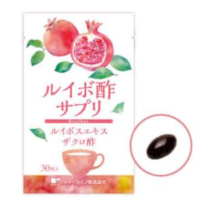 ルイボ酢サプリ