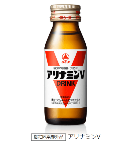 3位アリナミンV【武田コンシューマーヘルスケア】