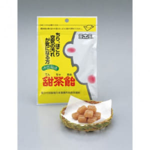 ミホミフーズ 甜茶飴