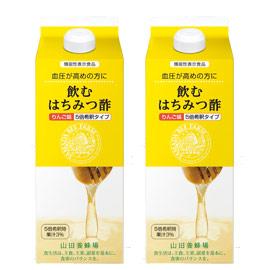 山田養蜂場 飲むはちみつ酢<りんご味>