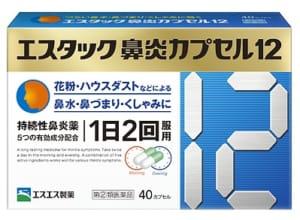 エスエス製薬 エスタック鼻炎カプセル12