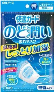 快適ガードのど潤いぬれマスク (1)