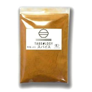 TABEOROGY 高級オーガニック100%セイロンシナモンパウダー