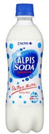 カルピスソーダ/カルピス