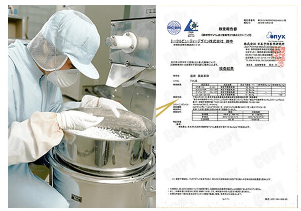 しっかりとした試験とGMP工場での製造