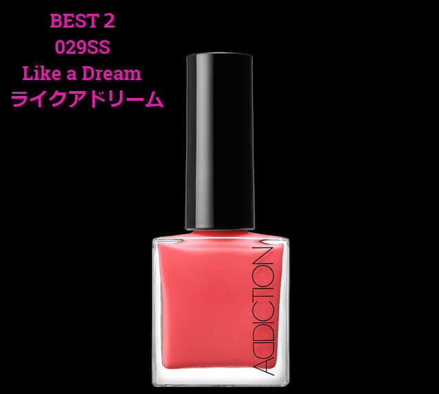 BEST2 029SS  Like a Dream  ライクアドリーム