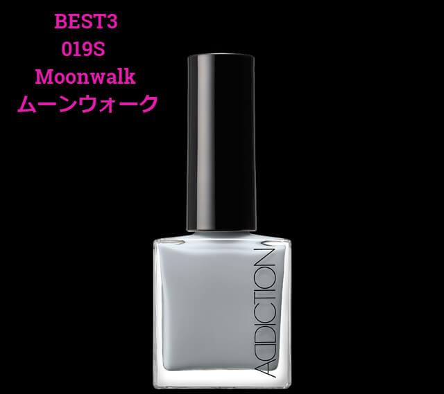 BEST3 019S Moonwalk ムーンウォーク