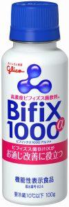 高濃度ビフィズス菌飲料BifiX1000α