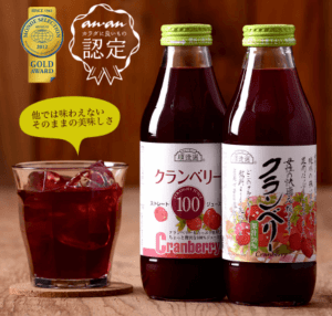 グランベリージュース【順造選】