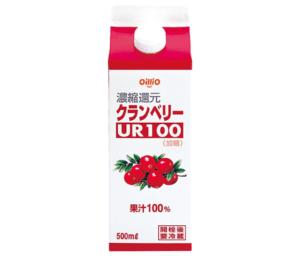クランベリーUR100【日清オイリオ】