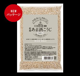 名刀味噌本舗 甘酒専用乾燥麹