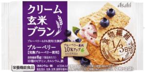 3位クリーム玄米ブラン【アサヒ】