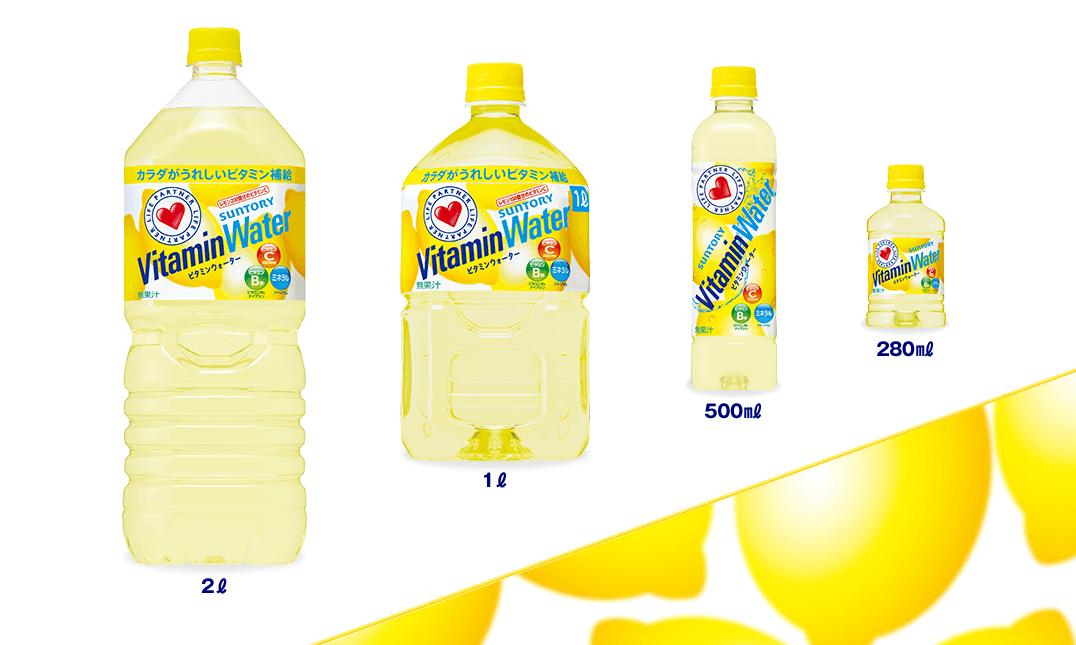 ビタミンウォーター【サントリー】