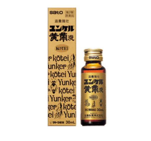 1位ユンケル黄帝液【佐藤製薬】