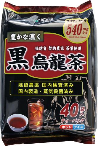 国太楼 豊かな濃く黒烏龍茶ティーバッグ