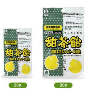 中北薬品 甜茶飴