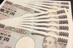 東京の即日融資なら消費者金融で!お金を借りるなら街金や銀行はやめたほうが良いの?