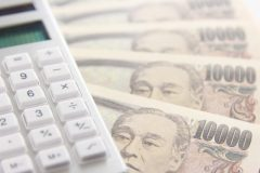 京都の即日融資カードローン|老舗街金なら審査なしで借りれる!?