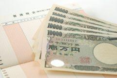 栃木の即日融資カードローンでキャッシング|審査が甘いところはあるの?