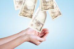 群馬県の即日融資カードローン|群馬でお金を借りるならどこがいい?