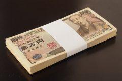 福岡で即日融資を受ける|街金やサラ金の多い福岡は審査無しでお金を借りれる?