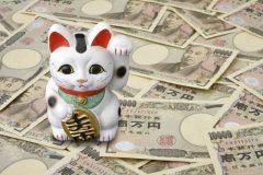 大阪で即日融資・審査なしは実在する!?街金やカードローンを調べてみた