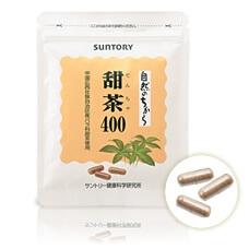 サントリー甜茶400