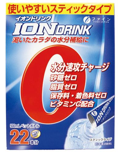 3位イオンドリンク【ファイン】