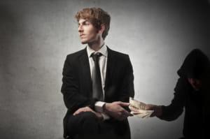 違法な貸金業者には注意