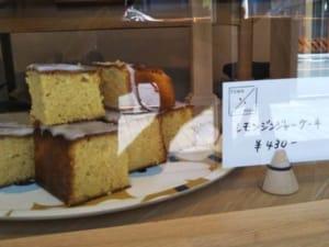 レモンジンジャーケーキ