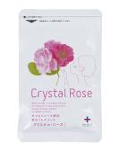 CRYSTAL ROSE(クリスタルローズ)のおすすめポイント!