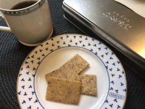 レストランよねむら 京都 クッキー