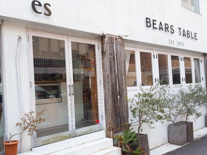 目にも舌にも美味しいお料理がいただける「BEARS TABLE OSAKA」