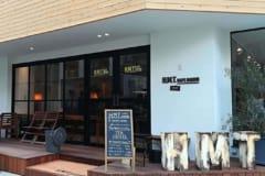 淀屋橋~北浜間にオープン!こだわりの家具で居心地抜群のカフェ「H.M.T.cafe dining」