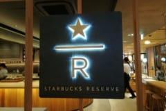 西日本初「スターバックスリザーブ®バー」で最高峰のコーヒー体験を♡