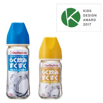 らく飲み哺乳瓶 広口タイプ(チュチュベビー)